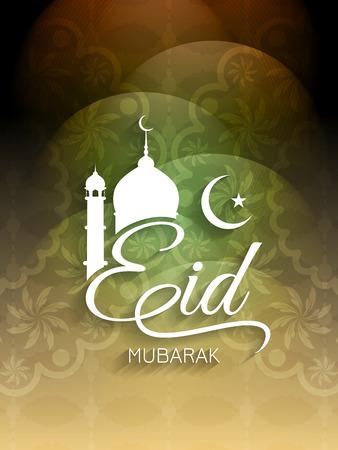 eid mubarak: Artistic Eid Mubarak elegant background design