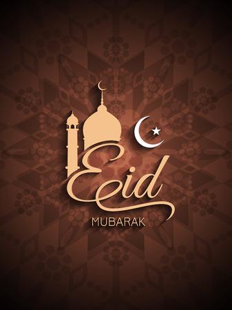Creative Eid Mubarak background design   Vector