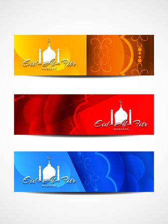 al: Set of beautiful header designs for Eid Al Fitr  Illustration