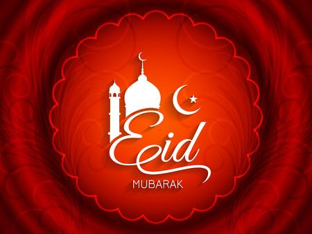 eid mubarak: Beautiful Eid mubarak background design