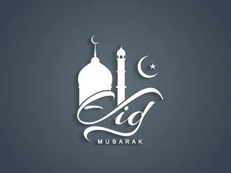 Beautiful Eid mubarak text design  Vector