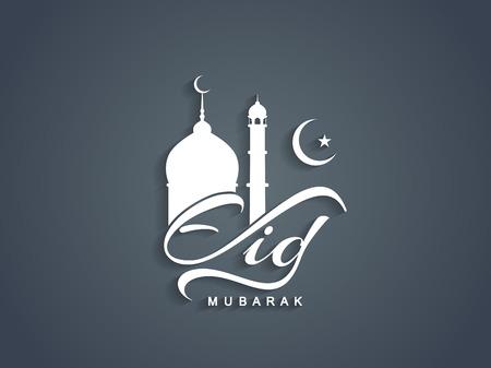 Beautiful Eid mubarak text design  Illustration