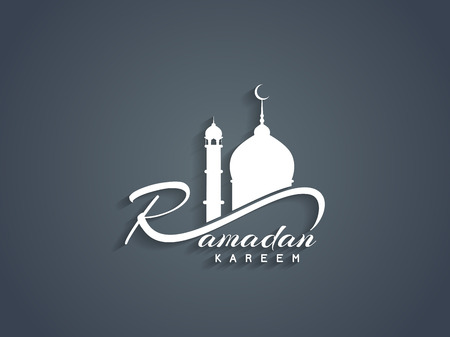 Ramadan Kareem text design