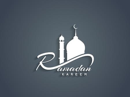 Ramadan Kareem Textentwurf Standard-Bild - 29481475
