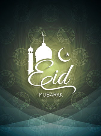 religious celebration: Decorative elegant Eid mubarak card design