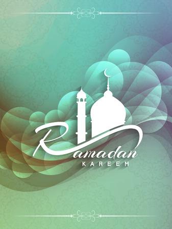 Beautiful ramadan kareem background design  Vector