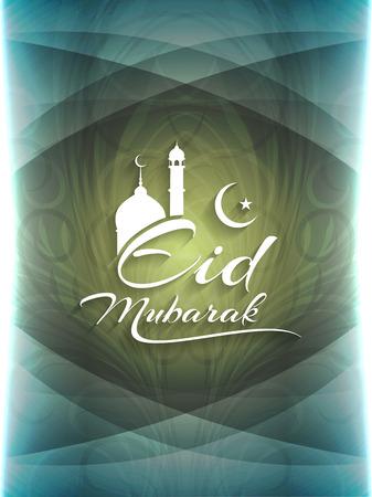 Beautiful Eid mubarak background design  Vector