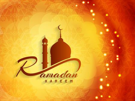 muslim pray: Beautiful ramadan kareem background design