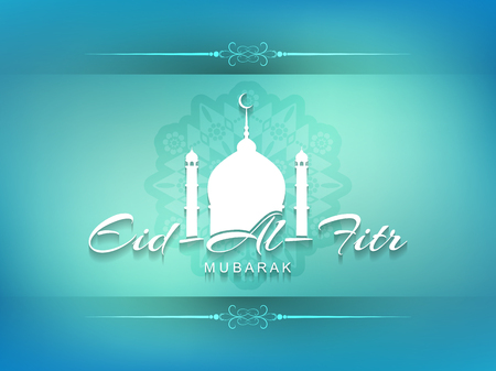 Decorative Eid Al Fitr mubarak background design Vector