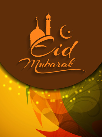 Eid mubarak background design Vector