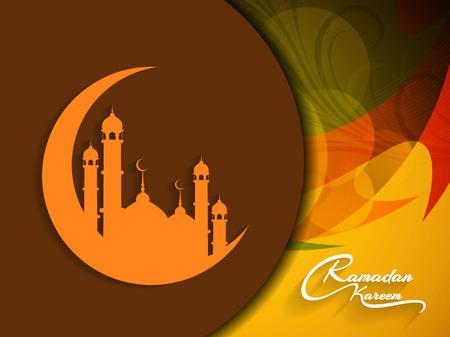Ramadan Kareem background design  Vector