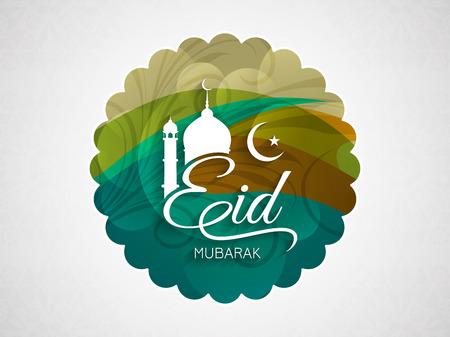 creative background: Eid mubarak background design Illustration