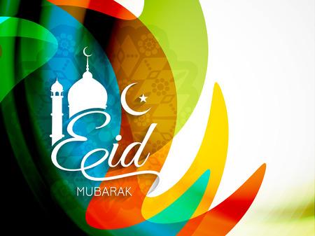 Eid Mubarak Hintergrund-Design Standard-Bild - 30027830
