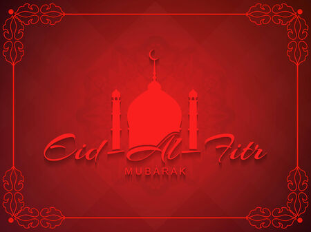 al: Eid Al Fitr mubarak background design