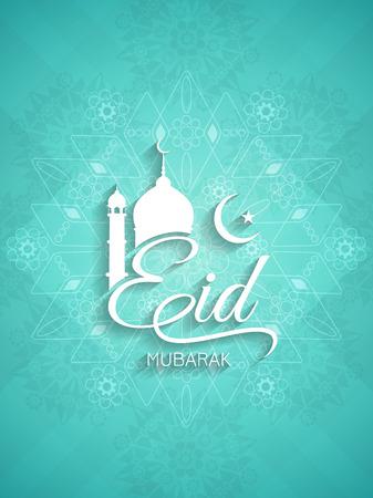 Eid Mubarak Hintergrund-Design Standard-Bild - 30027834