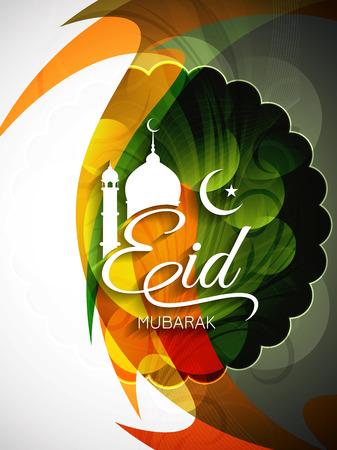 创意Eid穆巴拉克背景设计