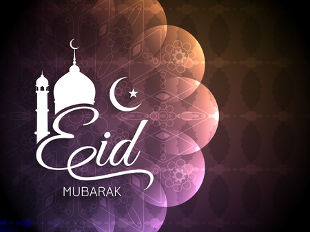 beautiful allah: Religious background design for Eid. Illustration