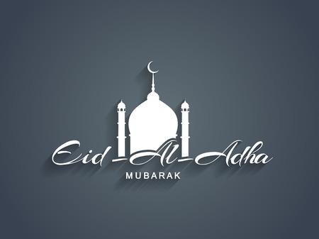Beautiful text design of Eid Al Adha mubarak. Çizim