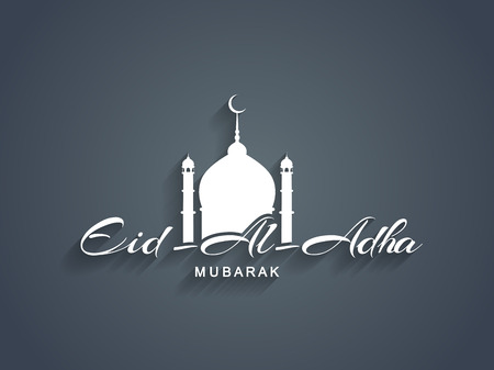 Beautiful text design of Eid Al Adha mubarak. Illustration