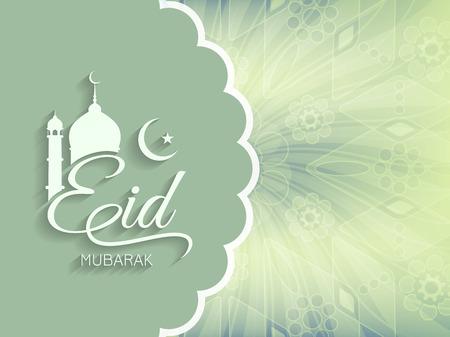 eid: Eid mubarak background design Illustration