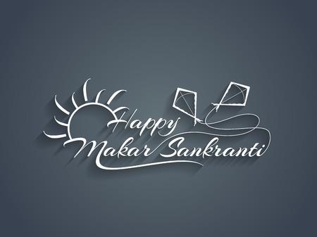 indian happy family: Beautiful text design of Makar Sankranti. Illustration