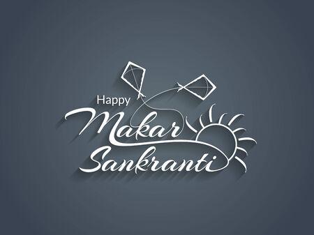 paper kite: Beautiful text design of Makar Sankranti. Illustration