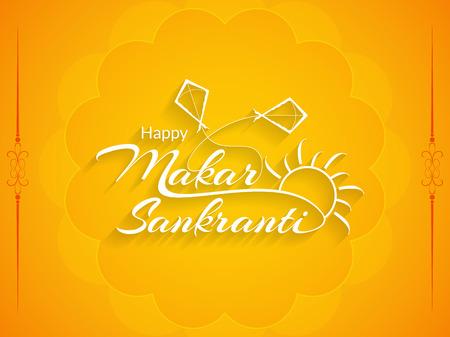 paper kite: Elegant background design of Makar Sankranti.