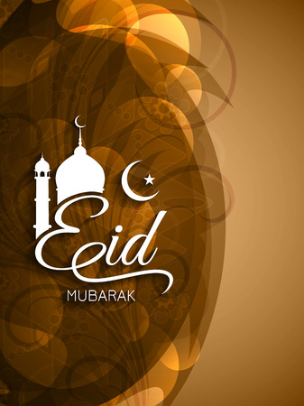 adha: Eid mubarak background design Illustration