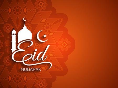 kareem: Eid mubarak background design Illustration