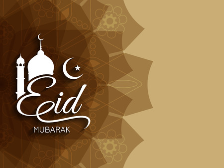 islamic pray: Beautiful background design for Islamic festival Eid. Illustration