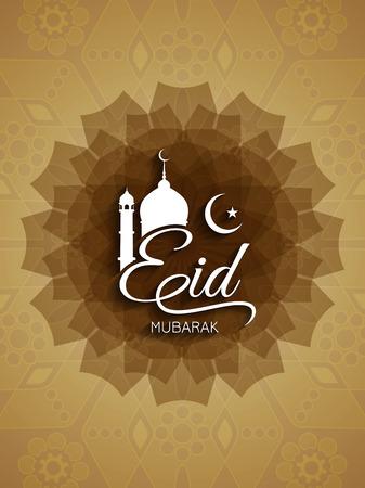 mubarak: Beautiful background design for Islamic festival Eid. Illustration