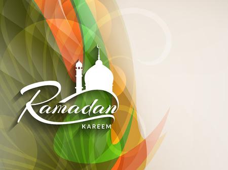 ramadan: Ramadan Kareem decorative background design.