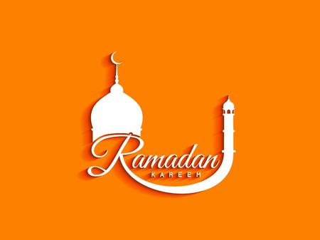 Ramadan Kareem decorative background design Illustration