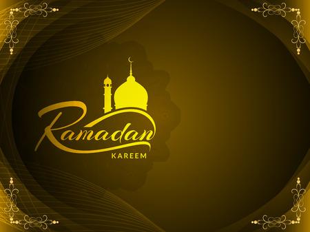 kareem: Ramadan Kareem decorative background design.