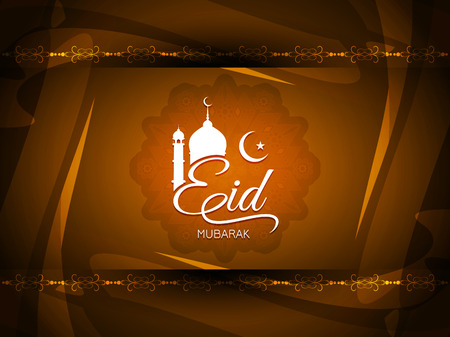 Elegant Eid Mubarak vector background design. Vector