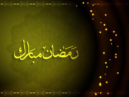 Beautiful Ramadan Mubarak background design. Vector