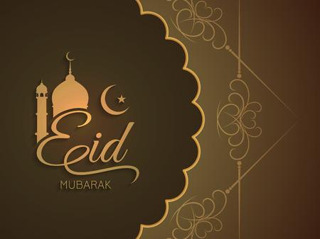 Elegant Eid Mubarak vector background design.