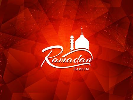 ramadan: Artistic Ramadan Kareem vector card design.