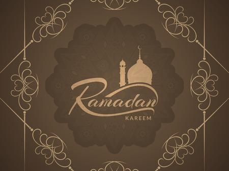 Artistic Ramadan Kareem vector card design. Vector