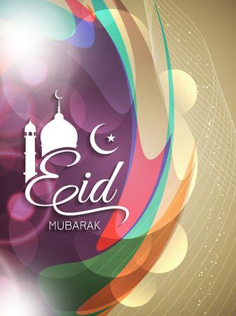 eid mubarak: Religious Eid Mubarak background design.