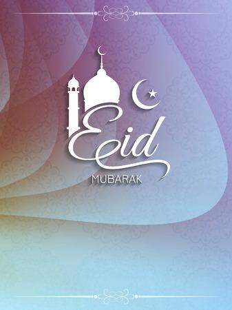 fitr: Religious Eid Mubarak background design.