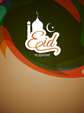 ul: Religious Eid Mubarak background design.