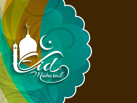 vector art: Religious Eid Mubarak background design.