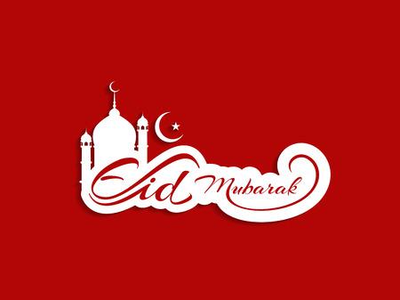 Eid Mubarak Hintergrund Design. Standard-Bild - 42150606