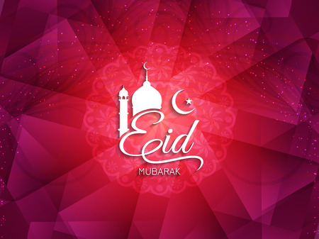 religious backgrounds: Eid Mubarak background design.