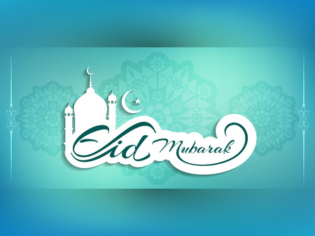 ul: Eid Mubarak background design.