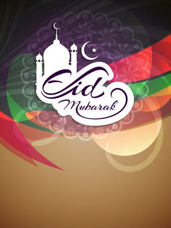 Eid穆巴拉克背景设计。