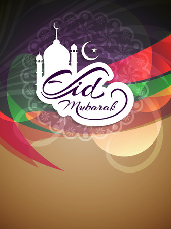 mubarak: Eid Mubarak background design.