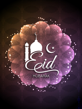 Eid Mubarak background design.