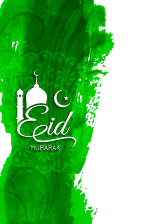 arabic background: Eid Mubarak background design.